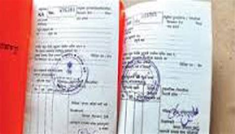 how to make ration card in delhi applying for a ration card in delhi here s how you can do