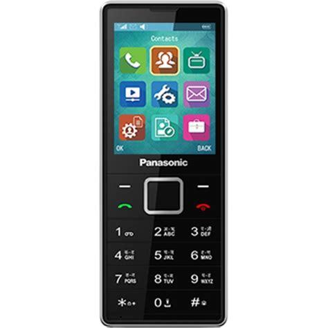 for mobile 7024395 zoom vikas plus