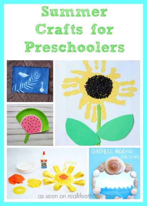 Summer C Out Printables And Activities Real At Home