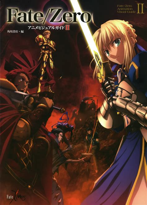 fate zero fate zero fate zero photo 33569455 fanpop