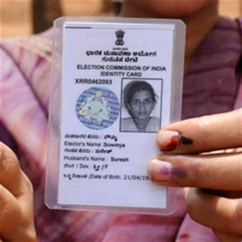 make a voter id card sindhi language on identity card page 7