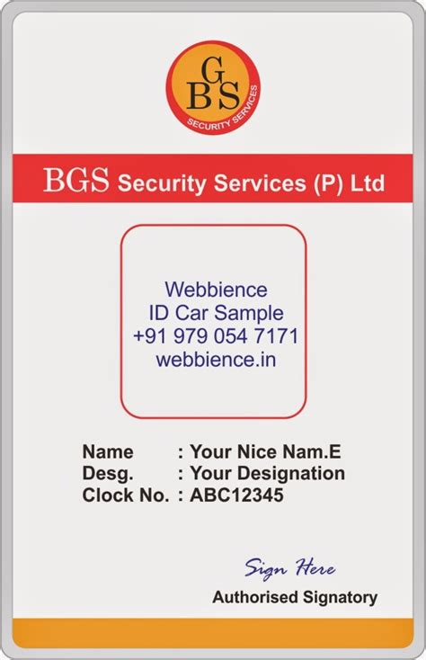 make id cards free template galleries secuity company id card templates designs