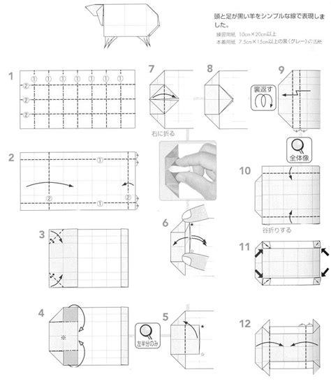 kawasaki origami pdf sheep kawasaki