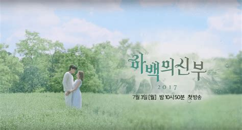 the water god nam joo hyuk and shin se kyung enjoy a magical