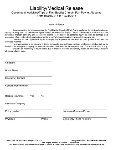 church for adults forms