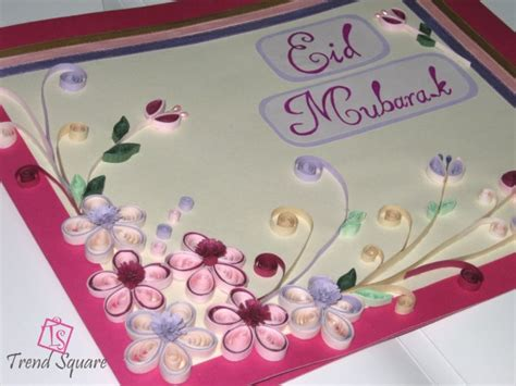 how to make an eid card eid cards and wishes themescompany