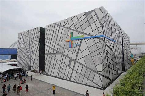 Online 3d Building Design focus pavilion design prize disclosed in shanghai world