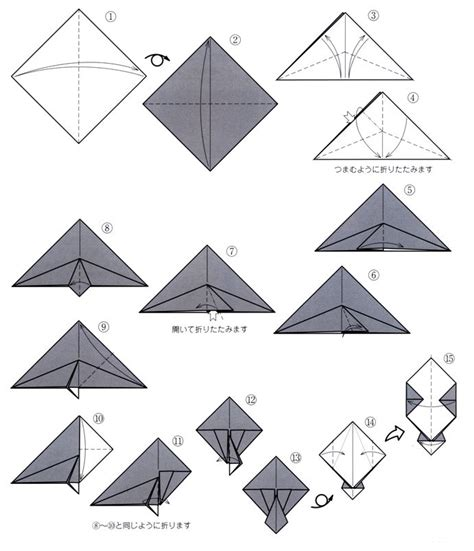 origami birds pdf 448 best images about origami changing the world one fold