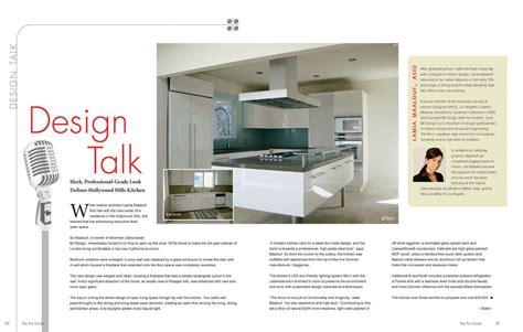 home designer pro espa ol home designer pro user guide 28 images winproladder
