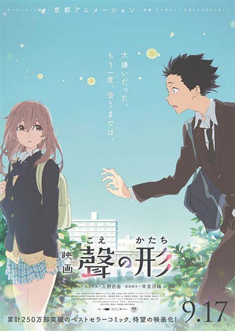 no katachi hit anime koe no katachi releases theme song pv