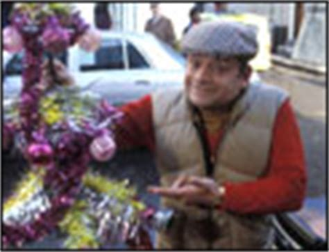 only fools and horses trees only fools and horses trees 1982