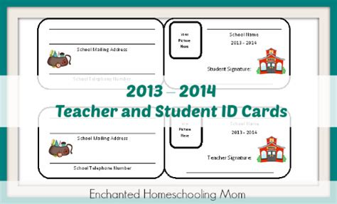 how to make id cards at home free homeschool student id cards