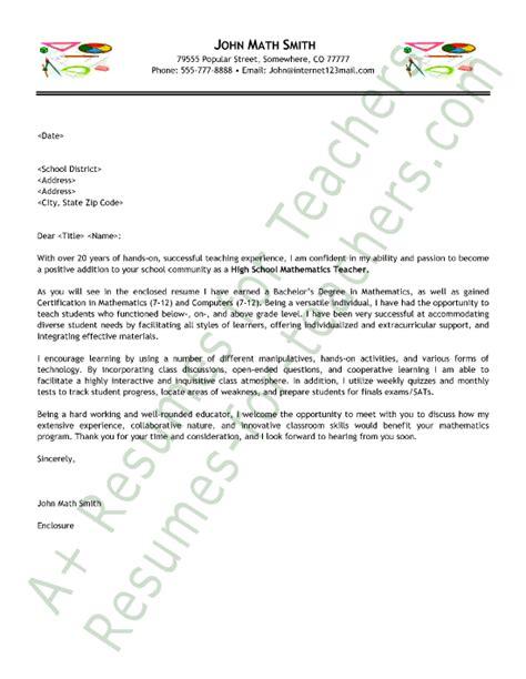 cover letter sample for lecturer job application math teacher cover letter sample