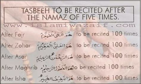 how many on a tasbih tasbeeh to be recited after the namaz of five times