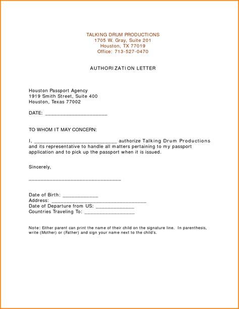 authorization letter for passport pickup authorization