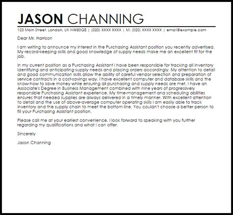 purchasing assistant cover letter sample livecareer