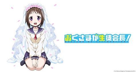 nakata yumi une bande annonce okusama ga seito kaichō icotaku