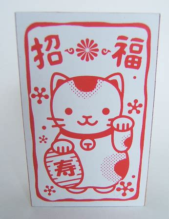 japanese rubber st maneki neko lucky cat rubber st japanese kawaii st