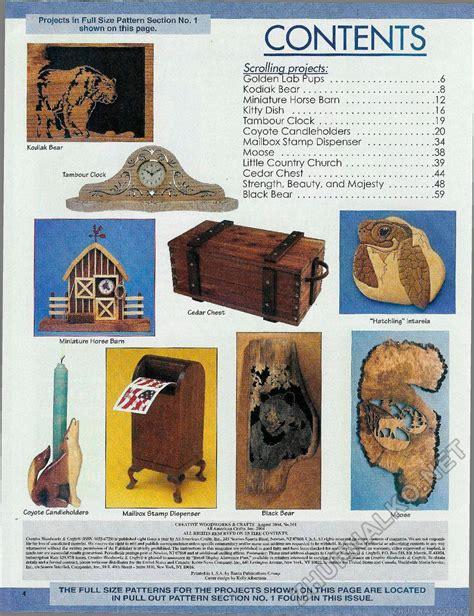 creative woodworks creative woodworks crafts 2004 08 страница 4