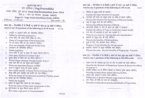 Related Keywords & Suggestions for exam paper A-test Paper