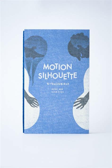 motion picture books editorial design designer daily graphic and web design