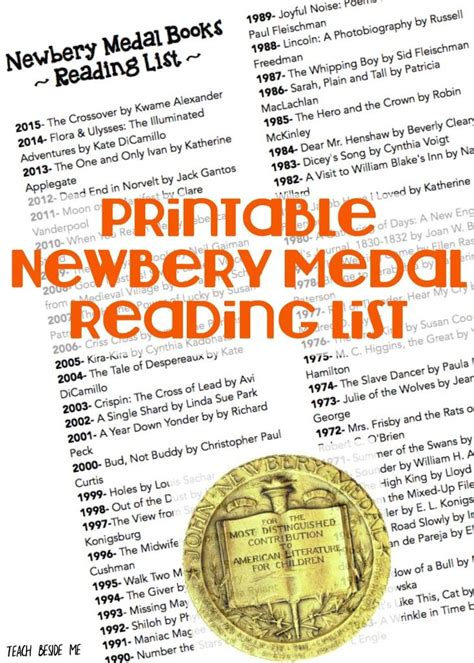 newbery picture books 17 best ideas about newbery medal on read