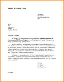10 cover letter example student assembly resume