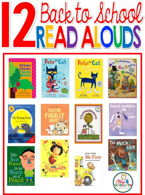 read aloud picture books time 4 kindergarten the best back to school read aloud books