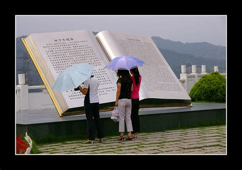 big book of pictures big book reading a photo from hubei central trekearth