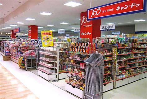 japan shop 4 great reasons to japanese 100 yen shops japan info
