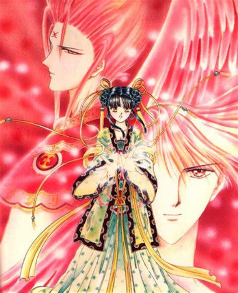fushigi yuugi gallery eternal a fushigi yuugi fansite