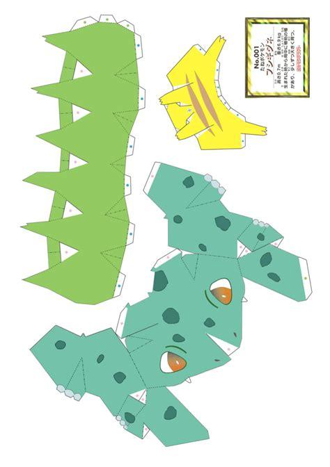 origami bulbasaur bulbasaur po archives