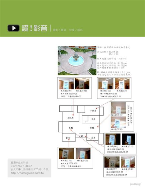 台灣台南地圖 台南市地圖 台南地圖 点力图库