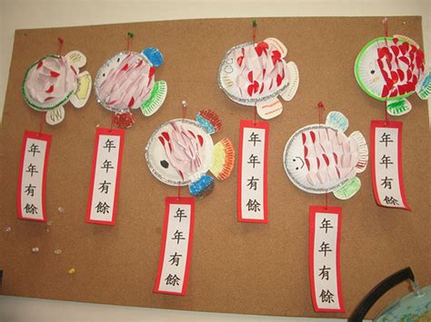 china crafts for new year crafts year of the crafts