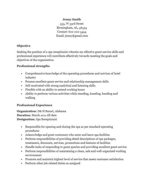 doc 12401754 receptionist resume help bizdoska com