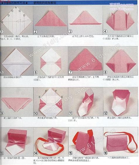 how to make an origami purse 17 best images about origami ideas on