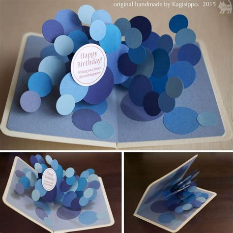 popup card ideas 17 best ideas about pop up cards on pop up