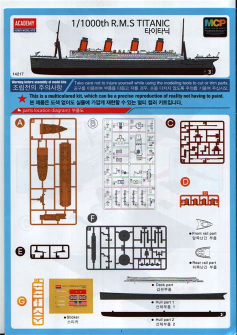 titanic floor plan 100 titanic floor plan titanic 73 years after it