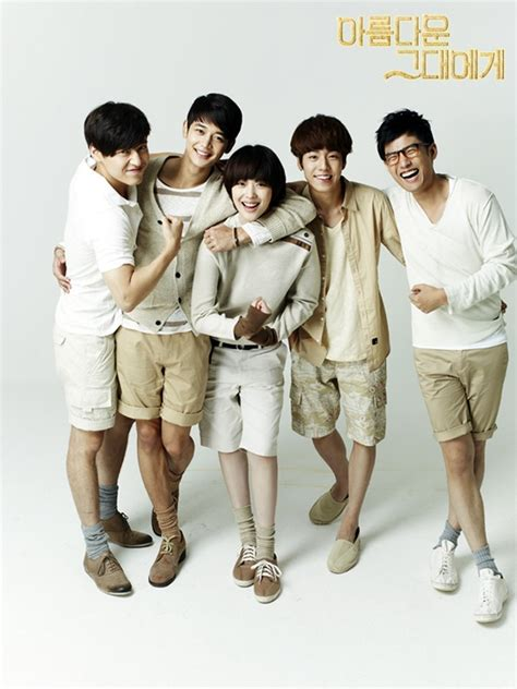 to the beautiful you 187 to the beautiful you 187 korean drama