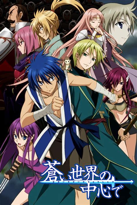 aoi sekai no chå shin de crunchyroll crunchyroll the official source for anime