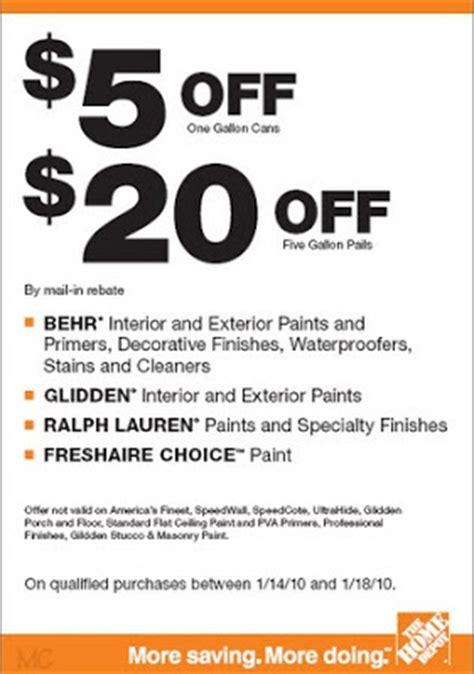 home depot paint rebate form ralph paint rebate