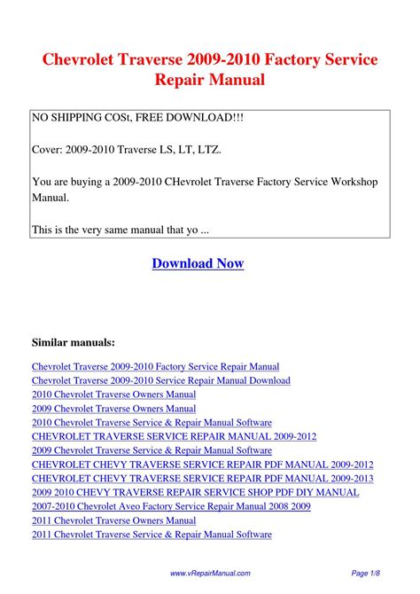 car repair manuals online free 2009 chevrolet traverse electronic valve timing chevrolet traverse 2013 owners manual pdf download autos post