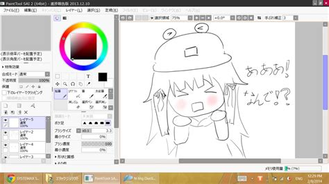 paint tool sai 2 deviantart paint tool sai 2 64 bit beta testing by jerikuto on