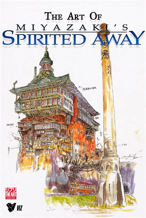 spirited away picture book spirited away book own library