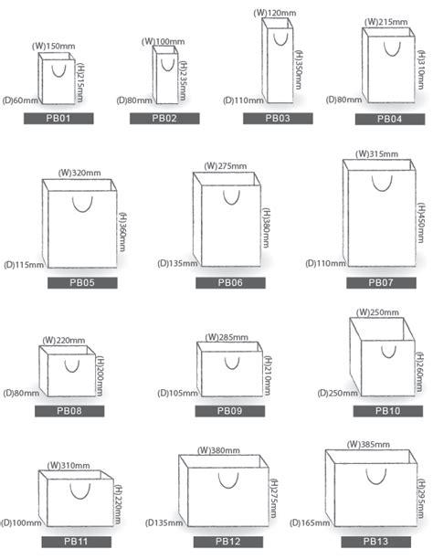 paper bag printing shopping bag printing in singapore