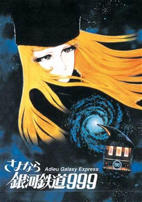 galaxy express 999 crunchyroll galaxy express 999 episodes