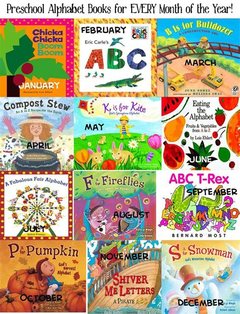 abc picture books pin by caulley on prek books