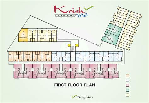 whitfords shopping centre floor plan floor plan mall 28 images adventure mall floor plans