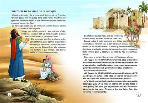 histoire de l shia 974 chiite r 233 union biblioth 232 que islamiques
