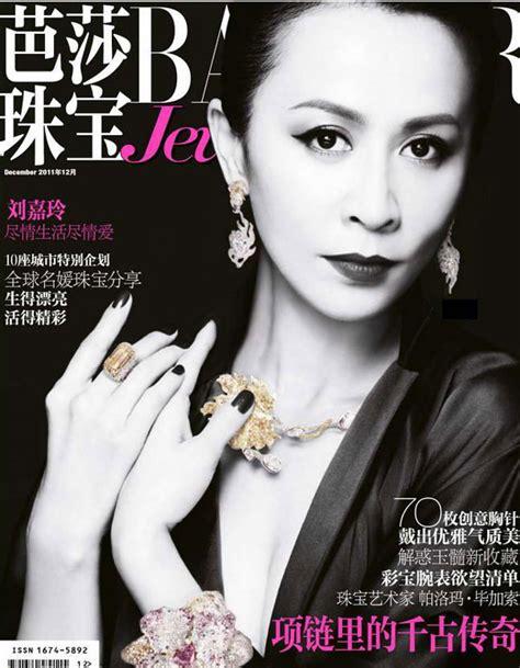 jewelry magazines liu covers bazaar jewelry magazine